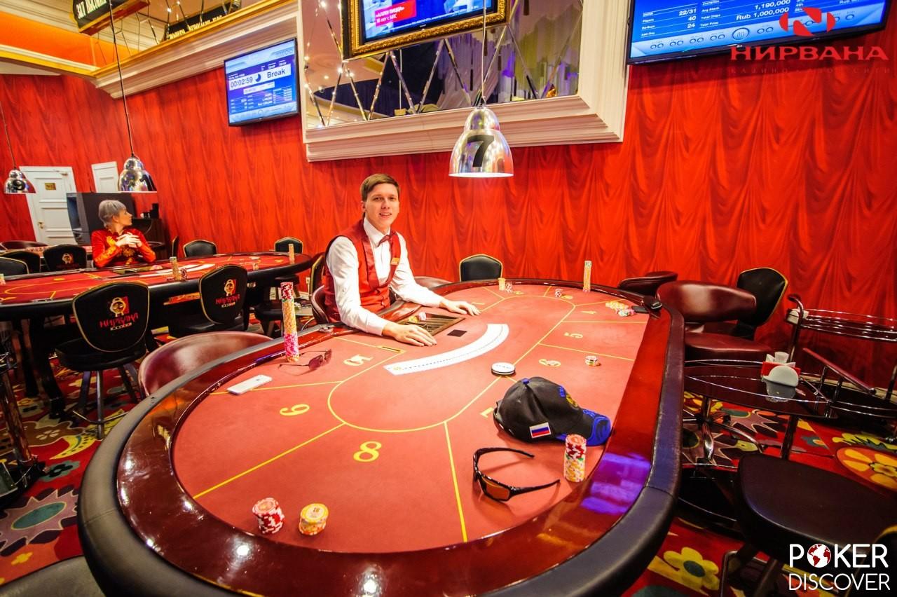 телефон казино нирвана