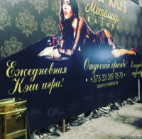 "Покер клуб ""Метелица"" photo3 thumbnail"